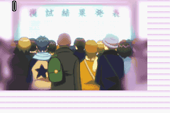Love Hina Advance - Shukufuku no Kane wa Naru Kana J Debug 6 CHR Backdrop 3.png