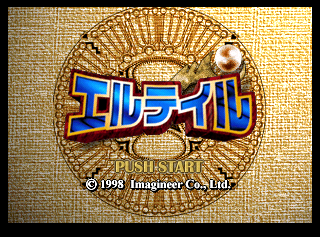 Quest 64 J title screen.png