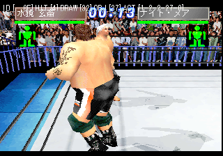 The Pro Wrestling In Game Debug.png
