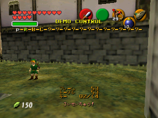 OoT-Demo Control Playback Mode.png