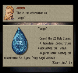 Ajora died a virgin.