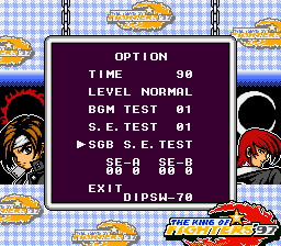 King of Fighters 97 SGB Title Sound Test DIP 70.png