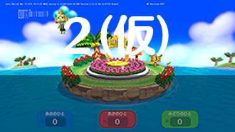 Animal-Crossing-amiibo-Festival-Game-1-Dummy-2.png