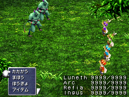 Final Fantasy III (DS) - Battle - Japan.png