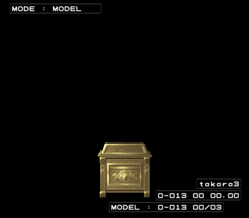 SMT-DS1-Unused-MysticalChest-Model.png