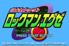 Rockman EXE 1 Title Screen.png