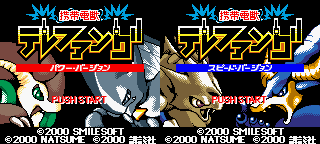 telefang speed english rom