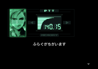 MGS1 Meryl wrong flag.png