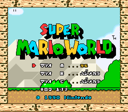 Super mario world snesversion differences the cutting room floor title screen gumiabroncs Gallery