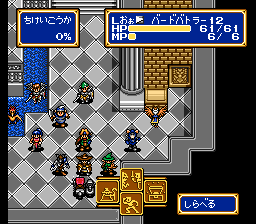 Shining Force II/Regional Differences - The Cutting Room Floor