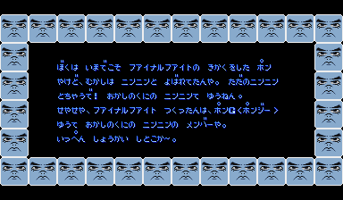Final fight arcade j end-1.png