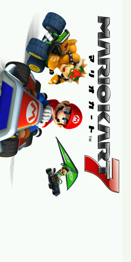 Mario-Kart-7-Debug-Capture-Right.png