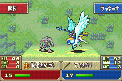 Fire Emblem - The Sacred Stones proto Revenant Battle.png