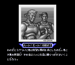 Contra Spirits image-5.png