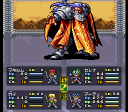 Estpolis Denki II EB Shrine of Daos 5F Daos final battle.png