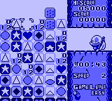 Tetris Attack Game Boy Unused Panel 7 Demonstration.png