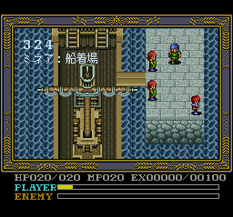 Ys IV Mask of the Sun SNES Map Debug.png