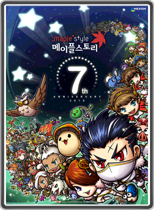 Maplestory - KMS 7th Anniversary Poster.png
