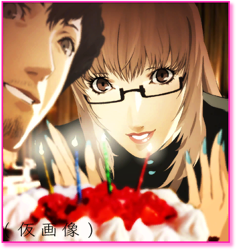 Catherine-Cell-Image-4-Early.png