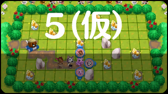 Animal-Crossing-amiibo-Festival-Game-5-Dummy-5.png