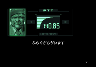 MGS1 Colonel wrong flag.png