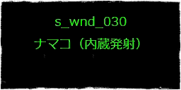 SMT4A-Placeholder-Window-030.png