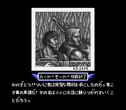 Contra Spirits image-3.png