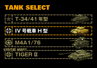 Panzer Front Demo Tank Select.png
