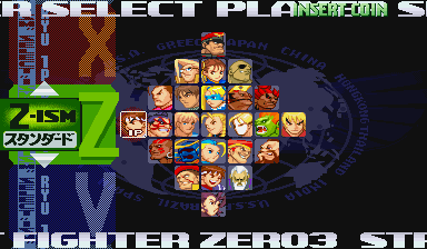 Street Fighter Alpha 3 Arcade The Cutting Room Floor