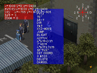 Persona2is-unitviewer.png