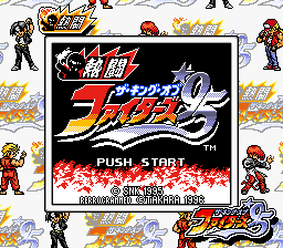 Nettou The King of Fighters '95 Title Screen.PNG