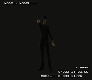 SMT-DS1-Kyouji1-Unused-Animation-11.png