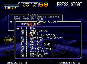 MSX-STAGESELECT.png