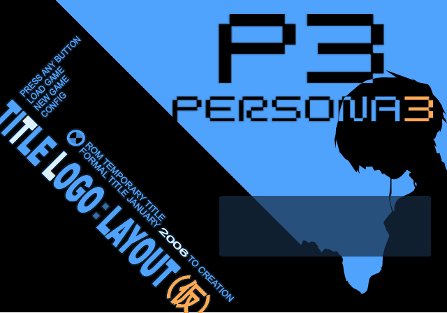 P3FES-Temporary-Title-Screen.png