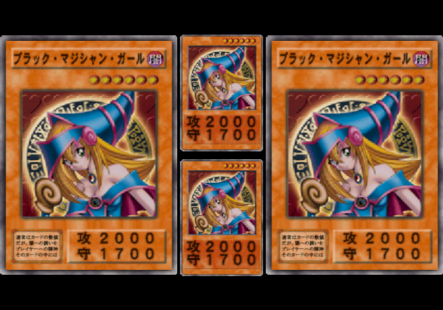 Yu-Gi-Oh! The Duelists of the Roses (JP)-debug menu2.png