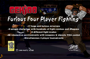 Gekido - Urban Fighters unused-3.png