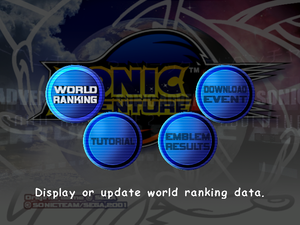 SonicAdventure2 worldranking.png