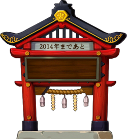 Maplestory-Global-Unused New Years Graphics.png
