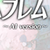 Tokyo-Mirage-Sessions-A1-Icon.png