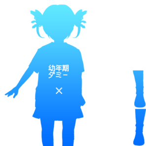 Zanki Zero (PlayStation Vita) - Fullbody Dummy - Child (Female).png