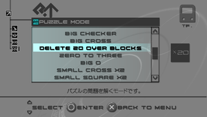 Lumines-puzzle2JP.png