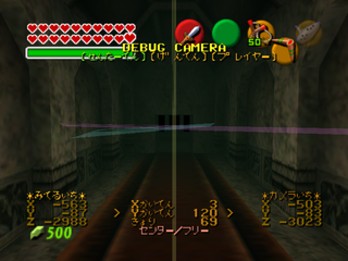 OOT PreBoss Forest.png