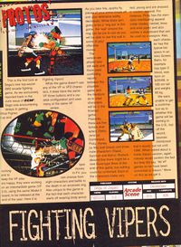 Prerelease:Fighting Vipers (Arcade) - The Cutting Room Floor