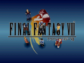 Ff8-tangepage.png