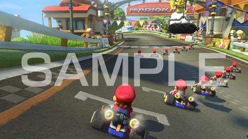 Mario Kart 8 The Cutting Room Floor