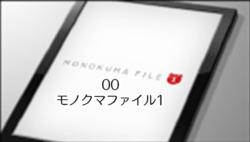 Danganronpa V3: Killing Harmony (PlayStation Vita) - The