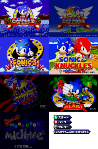 Sonicmegacollection demogames.png
