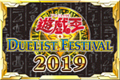 DuelLinks DF2019 Icon.png