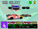 Daytona2FinalCarSelect.png