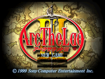 Arc the Lad III Title.png